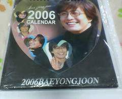 ペ・ヨンジュン素敵な2006年型卓上カレンダー