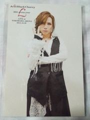 Acid Black Cherry L-エル-Live CD