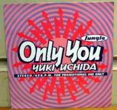 内田有紀Only You プロモ盤アナログレコード