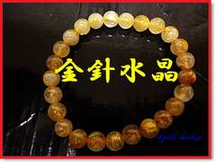 送料無料★新品1円〜★金針水晶★ルチルクォーツブレスレット