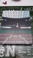 水樹奈々 LIVEDIAMOND ×FEVER Blu-ray 3枚組