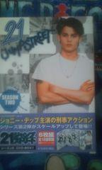 21ジャンプストリ‐トシ‐ズン2 DVDBOX1&2