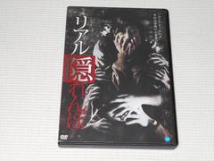 DVD★リアル隠れんぼ