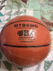 バスケットボール 革ボール バスケ 6号球