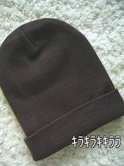 冬のマストアイテム<男女OK>あったかニット帽ブラウン