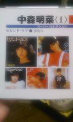 中森明菜♪スーパーセレクション1・2〜2枚