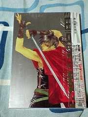 DVD 獣王星 第2巻 初回限定版 小栗旬 堂本光一 水樹奈々 新品