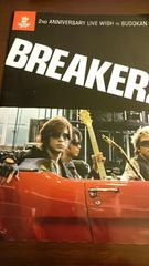 BREAKERZ「2ND ANNIVERSARY LIVE WISH IN BUDOKAN」パンフ/DAIGO