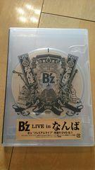 B'z☆なんばDVD( ^-^)
