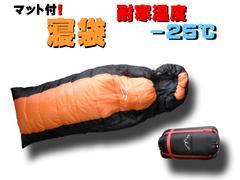 一人用寝袋/シュラフ! サイドオープン チャック式♪ オレンジ