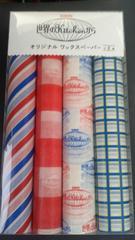 キリン、オリジナルワックスペーパー2種類各1個新品未開封品非売品