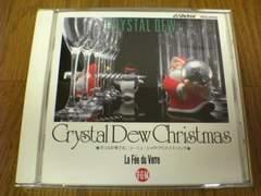 CD クリスタル・デュー・クリスマス 廃盤