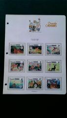 ディズニー海外切手《バンビ》未使用大型切手9種完