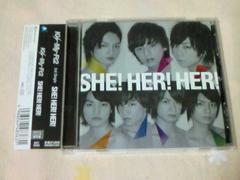 CD Kis-My-Ft2 SHE!HER!HER! キスマイショップ限定盤