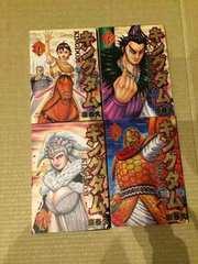 キングダム 27〜30巻 公式ガイドブック
