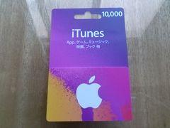 iTunes����10000�~�� / �����ݽ��ށ�����߲�e��Ή�