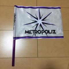 三代目JSB METROPOLIZ フラッグ 旗