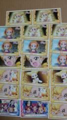 yes!プリキュア5シール 春日野うらら キュアレモネード20枚セット