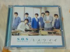 CD+DVD Kis-My-Ft2 キ・ス・ウ・マ・イ/S.O.S 初回限定盤 S.O.S盤