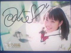 さくら堂06  北乃きい・直筆サインカード /100 北乃図鑑