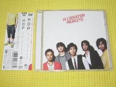 DVD★即決★HI LOCKATION MARKETS★HOP★34分★国内正規品