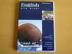 CD スピード ラーニング 英語 第19巻 独立記念日