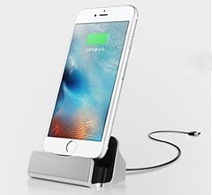 Lightninn対応 カッコイイ iPhone USB式充電スタンド シルバー