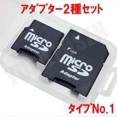 �V�i �I microSD��miniSD��SD�ɕϊ����������� ������2�?�
