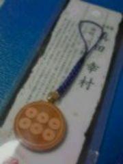 ■ 戦国武将 ■ 京竹ストラップ ■ 真田幸村 ■ 六文銭