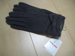 marie claire 大人可愛い手袋 未使用品