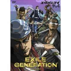 ��DVD�wEXILE GENERATION SEASON�@ BOX�x