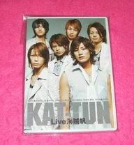 KAT-TUN、Live 海賊帆/DVD