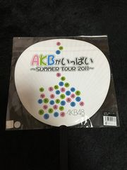 BIGうちわ AKB48 AKBがいっぱい〜SUMMER TOUR 2011 〜 大島優子