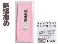 ポリエステル製「伊達志め」 麻の葉模様 日本製 未使用品