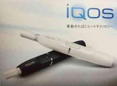 iQOS アイコス 本体2色セット 新品