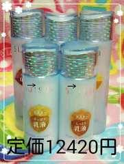 カネボウ/スイサイ☆モイスチャーローション&モイスチャーエマルジョンセット♪定価12420円