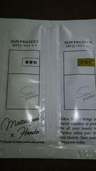 日焼け止めローション*ユキノシタ*二種類セットsample