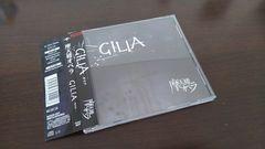 摩天楼オペラ/GILIAギリア/初回限定DVD付き/帯付き