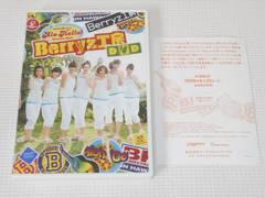 DVD★アロハロ!Berryz工房DVD ハガキ付