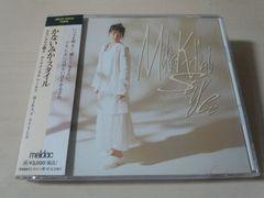 かないみかCD「スタイル STYLE」廃盤●