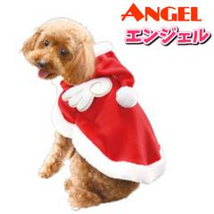 クリスマス ウェア エンジェル MD-S★新品 X'mas サンタ