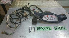 AF35 ZX Dio ���C�u�f�B�I���[�^�[&�n�[�l�X�Z�b�g ���� ����