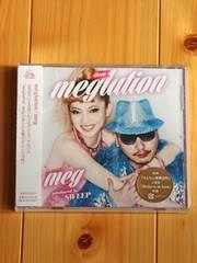 【未開封】meglution★ヒーローバンク★JKは魔女★【meg】