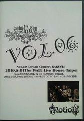 新興宗教楽団 NoGoD:神無信者組第6号♪F.C.会報DVD★ V系