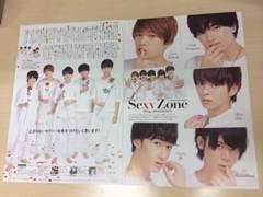 Sezy Zone 9/24 ����TV�G��3��蔲��(�h�������܂�)