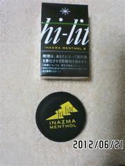 定形外込*旧hi-liteイナズマ・ロゴ柄円形コインケース