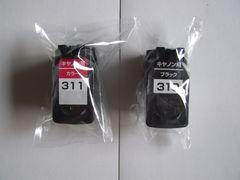 BC310 BC311 ブラック/カラ- Canonプリンタ用 互換インク 日本製