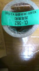 浅尾美和2010年度カレンダー・未開封