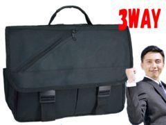 新品◆◆安定の横型◆3WAY対応ビジネスバッグ◆黒色◆ビ3way黒/5