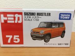 新品トミカ☆NO.75/スズキ ハスラー